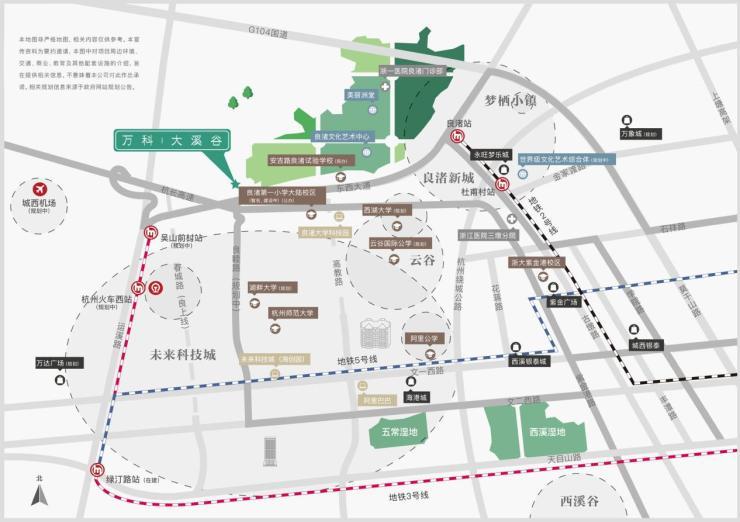 牵手火车西站,未来科技城将迈入杭州3.0高铁新城时代!