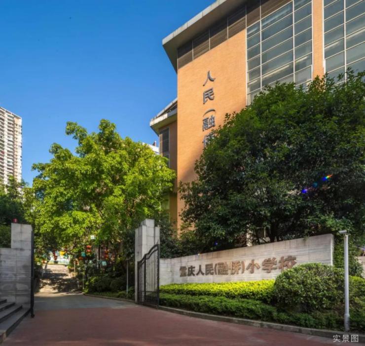 金辉泊舍:两大名校资源 穿过公园即校园