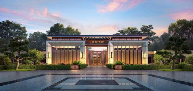 泰禾·北京金府大院: 毗邻首都商务新区的高端住宅
