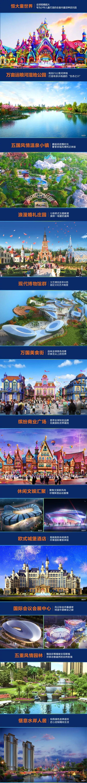 来开封恒大文化旅游城,做2000万世界游客的房东!