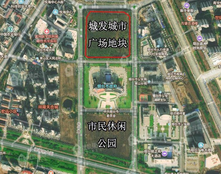 城发城市广场4亿出让 市政府北新添商务办公项目
