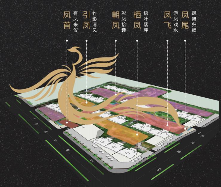 """龙湖·景粼天序:匠造一处诗意的栖居""""凤隐九境"""""""