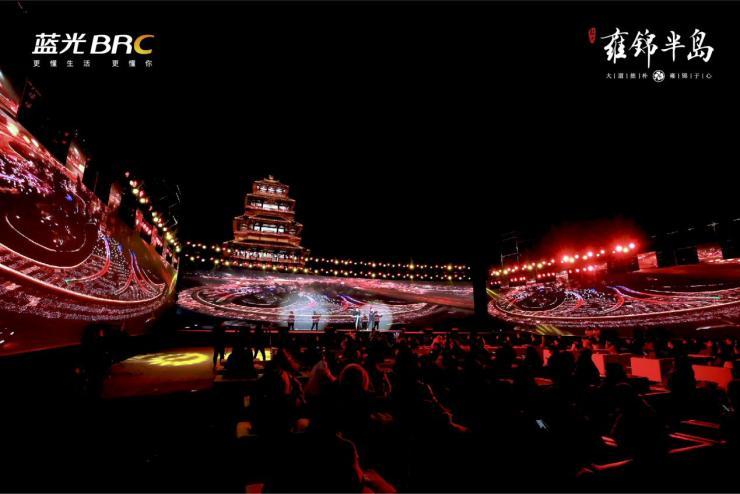 蓝光雍锦半岛宝鸡品牌发布盛典——雍承千年,预见未来
