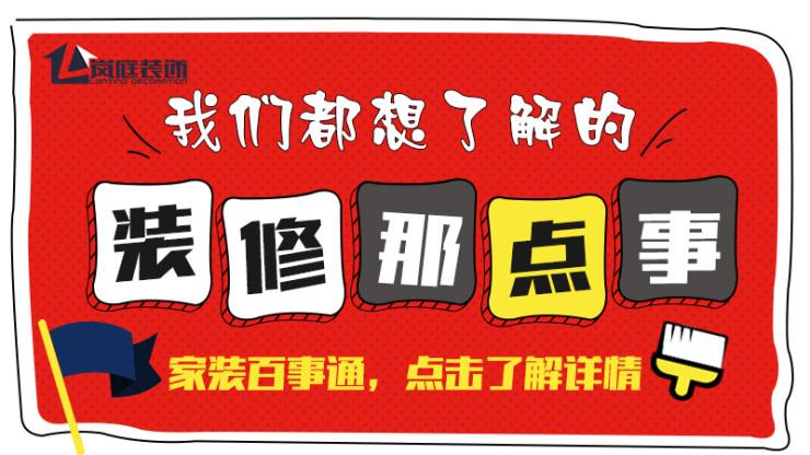武汉江夏口碑比较好的装修公司有哪些?