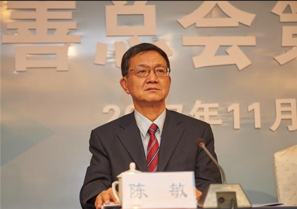 贵州省慈善总会第三届会员代表大会在贵阳举行