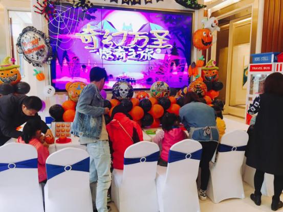 龙湖·天宸原著万圣节主题创意活动欢乐落幕