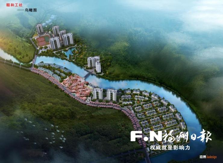 永泰首家特色精品酒店部分客房年内迎宾 将引进生态温泉