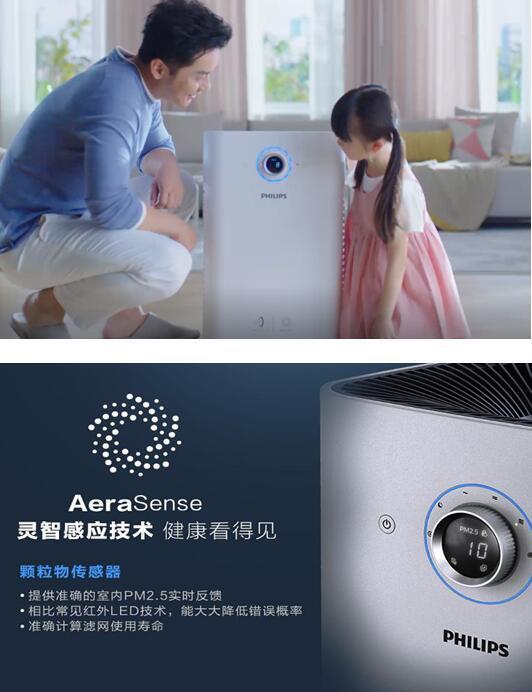 李晨新片分享:空氣凈化一目了然,才能更安心