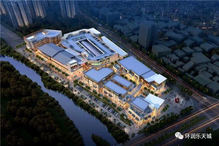 乐天城:邻里型商业综合体  家与生活的延伸