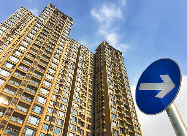"""北京土地市场再现""""流标"""" 今年前两月成交溢价率降至12%"""