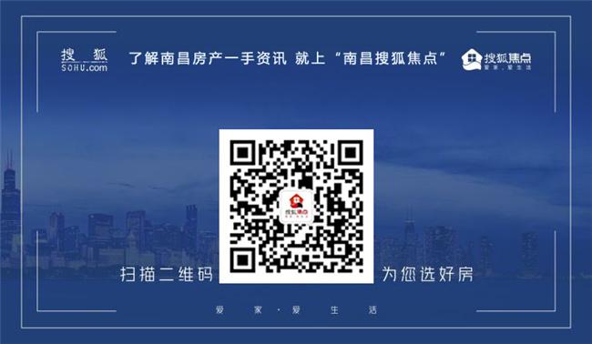 南昌取消和调整市本级行政权力事项367项 精简办事环节