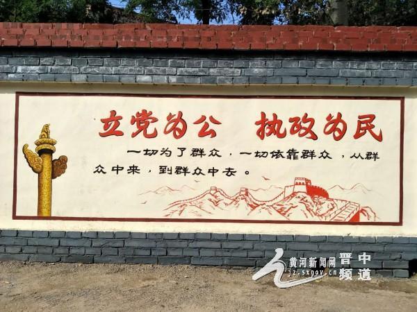 昔阳县:环境整治路上 只有起点 没有终点