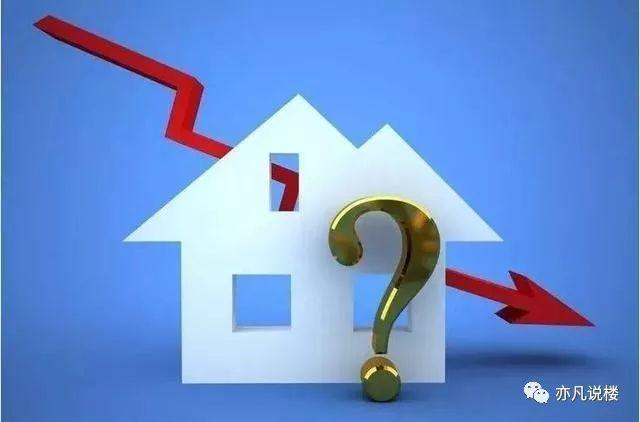 房产税能否成降房价利器?2018年房价终于要跌了?