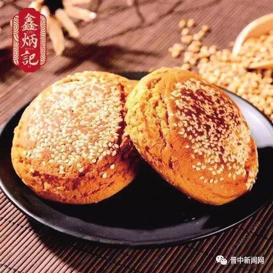 晋中春节真神奇!跨出一步就旅游还有美食大餐等着你