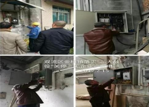 环保检查后的四川省建材行业,现状出人意料