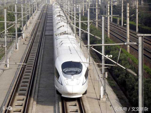 2018你有一张进京的高铁票待查收! 大东北要雄起了!