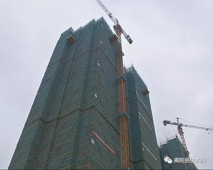 榕城中部片区棚户区改造 有四栋回迁房即将封顶