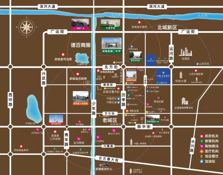 庞龙要来武城了!庞龙演唱会暨产品发布会即将启幕