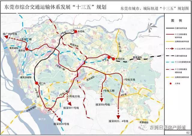 东莞主城区5大规划发布 未来有很多重大变化