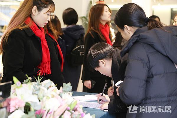 新岚庭,新地标——岚庭家居集团总部新馆开业仪式