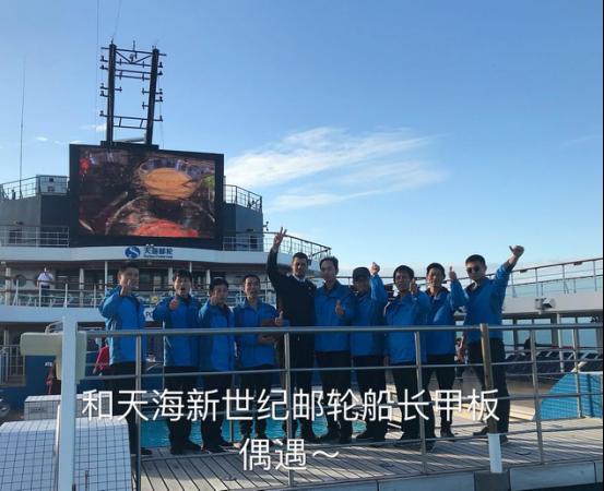 中国木工创客联盟《三千方家》技术代表团赴日考察凯旋归来