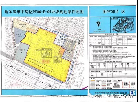 大咖来了!保利置业4.9亿竞得平房12万平米商住用地哈尔滨插图(2)