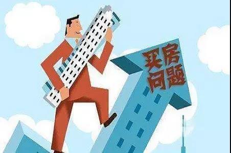 房贷还款年限能改吗?这三种贷款知识别忽视