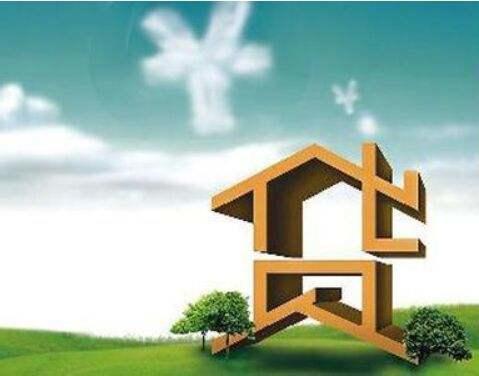 """按揭购房更困难""""购房贷""""或将被""""租房贷""""取代?"""
