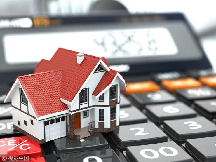 没救了!房贷利率14连涨,可专家竟然这样说!