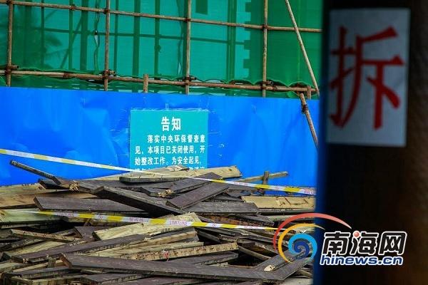 """文昌鲁能山海天两项目已实施""""双暂停"""" 正进行整改"""