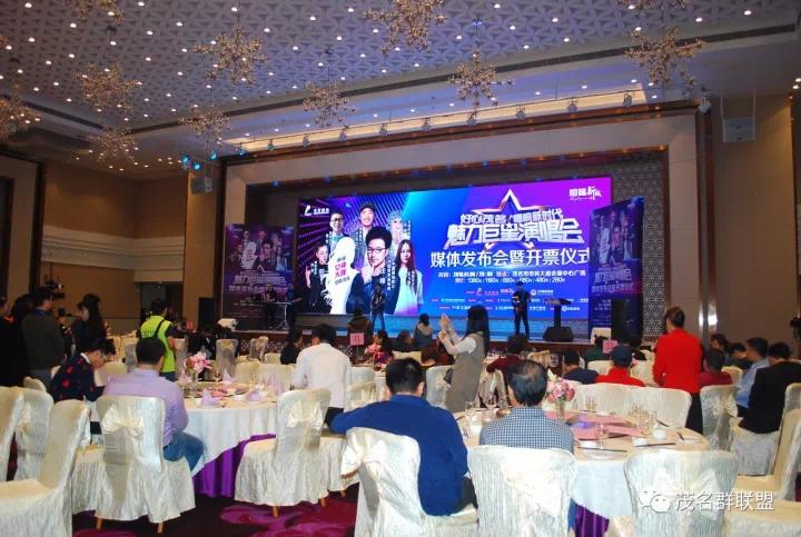 2018年1月6日汪峰、张柏芝来茂名举办演唱会