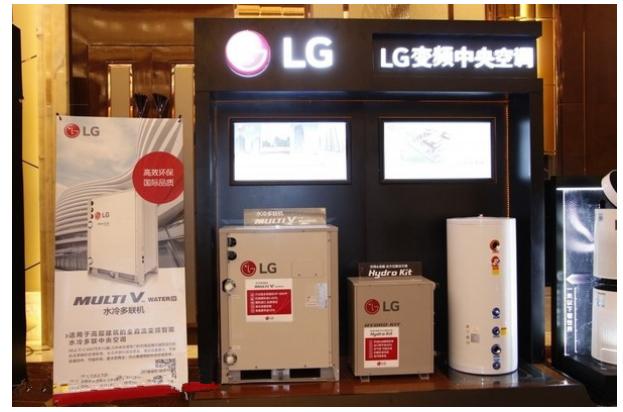 研发见实力 LG中央空调推动行业发展