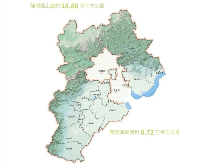 强化石家庄高端引领!河北省国土空间规划公开征求意见(图1)