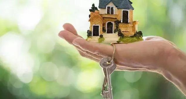 拆遷征收法律知識集:農村房屋價值評估方法