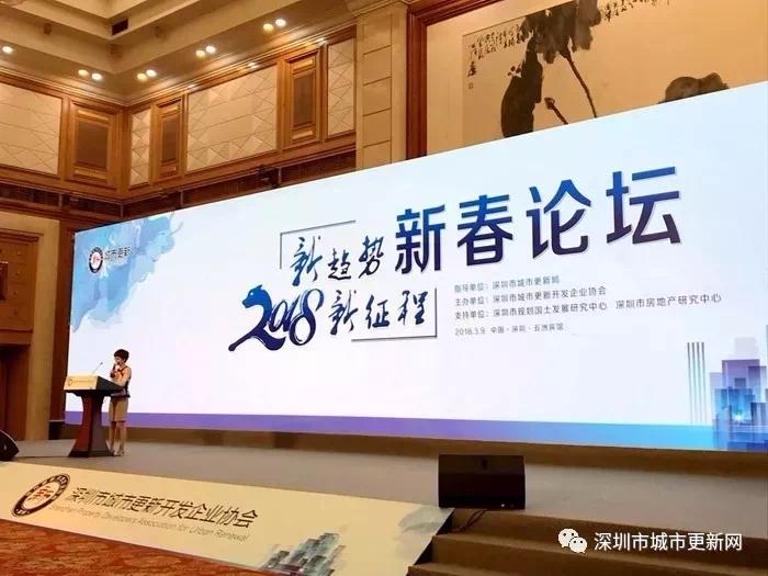 深圳城中村改造新风向:启动全面整治,加快编制总体规划纲要