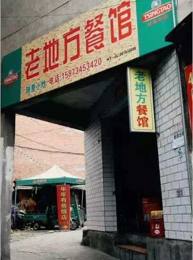 衡阳的吃货们,未来这里有条街你们需要知道!!!