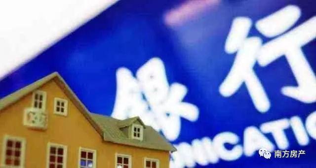 什么是二手房产权不清晰,常常会遇到哪些棘手问题?