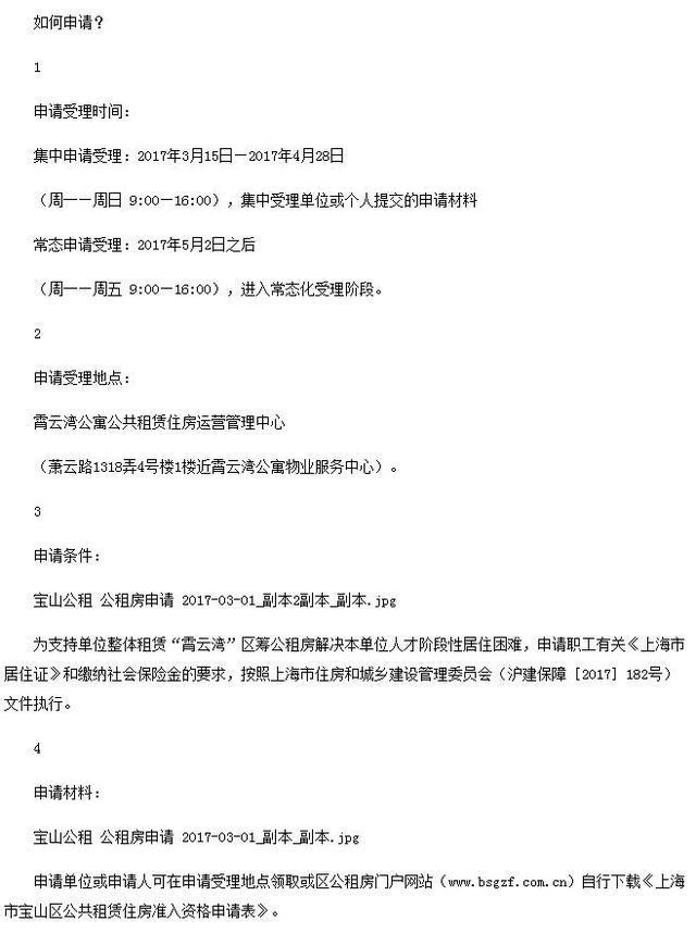 上海房租这么低 每月800就可拎包入住单身公寓