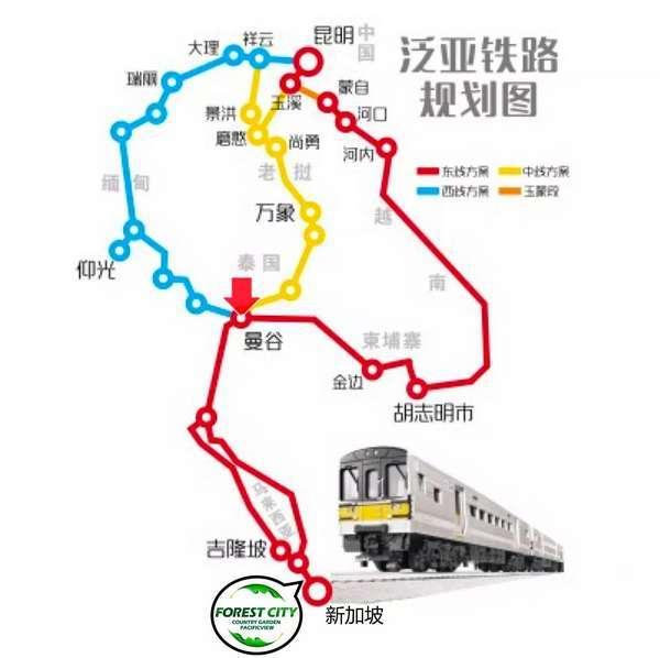 新柔地铁正式签署协议,泛亚铁路建设全面加速