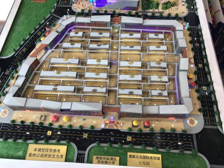 在渭南跟着城市规划做投资 才能事半功倍
