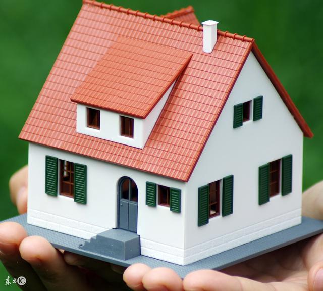2018年买房首付政策:首套房贷款利率