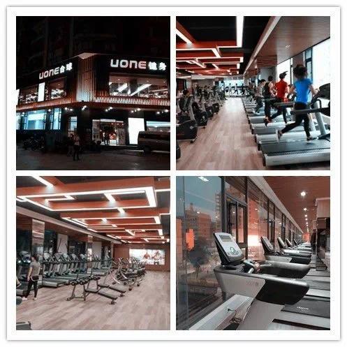 金河湾逅街邀您去Uone健身会所体验高品质健身