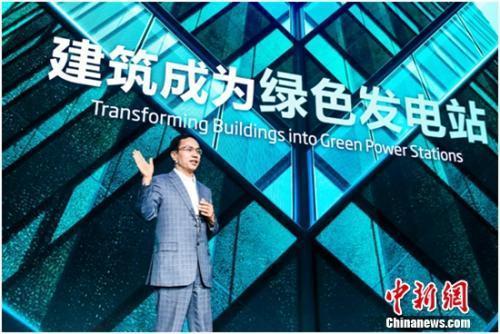 汉能新品汉墙全球发布 彰显打造生态建筑决心
