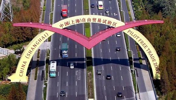 """【上海自貿區五周年】""""保險強國""""序曲在這里奏響"""
