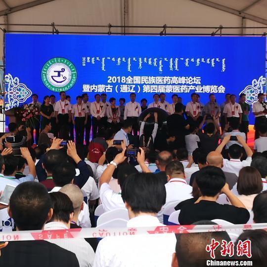 """内蒙古通辽市长:""""蒙医药在五个方面取得新进展"""""""
