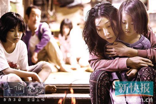 """""""花火""""版中国定制海报发布,定档8月3日 你们期待的《小偷家族》来了"""