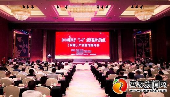 """瑞兴于""""3+2""""经济振兴试验区在东莞现场签约10项目135亿元"""
