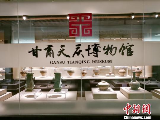 甘肃民营博物馆万件藏品亮相:铭记历史 传承文化