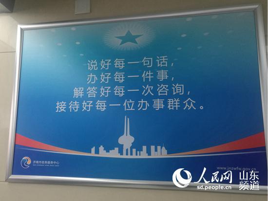 """济南市试行工程建设项目""""拿地即开工""""审批模式"""