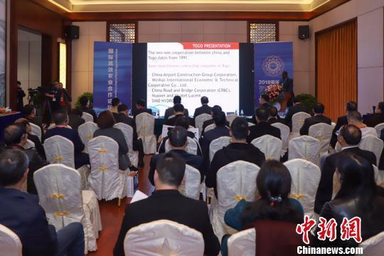 """""""一带一路""""沿线国家专家学者:与贵州高效农业合作前景广阔"""